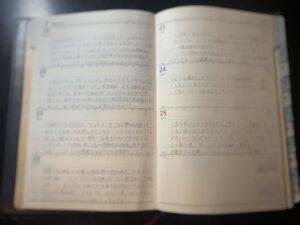 手帳日記➁
